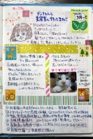 IMG_6338.jpg