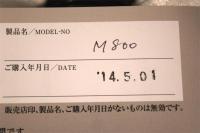 IMG_6786.jpg
