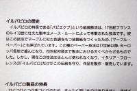 IMG_6905.jpg