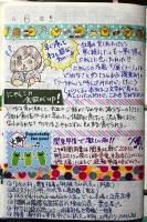 IMG_7185.jpg