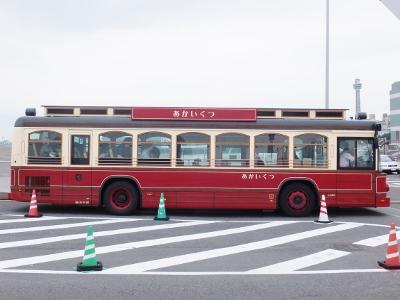 横浜散歩2014・7 010 (400x300)