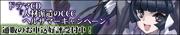 ドラマCD1バナー小