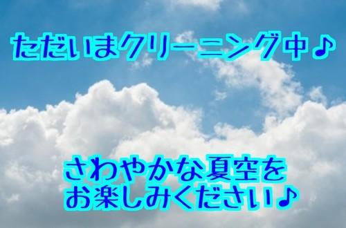 jcHXSiumMYfF8uT1406713389_1406713821.jpg