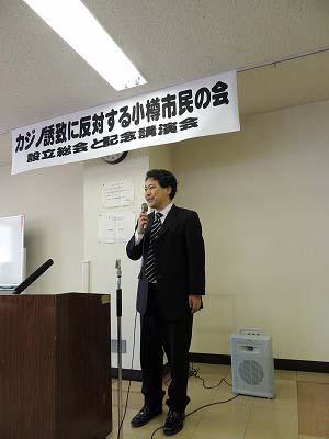 吉田哲也DSCN1980