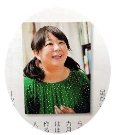 レポら美香さん顔DSCN3535