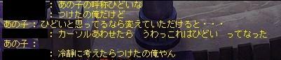 hidoihito.jpg