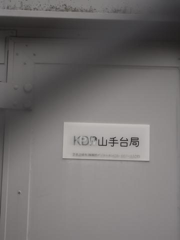 _aigkzk49.jpg