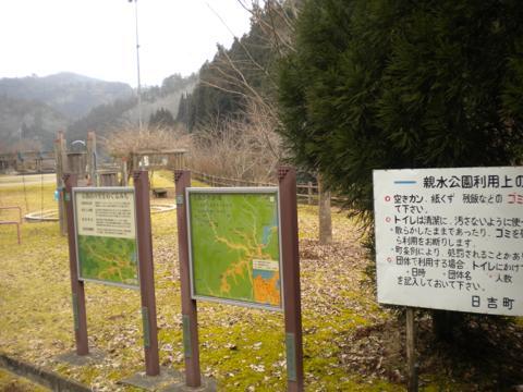 _kamihiyo14.jpg