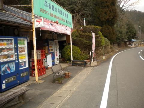 _kamihiyo40.jpg
