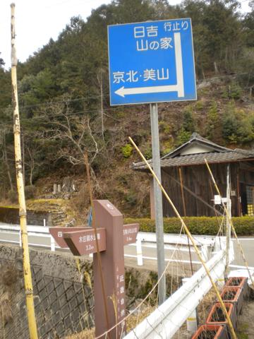 _kamihiyo42.jpg