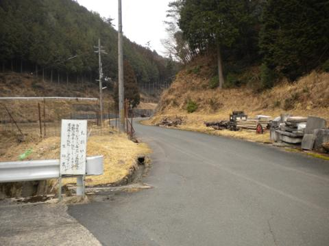 _kamihiyo64.jpg
