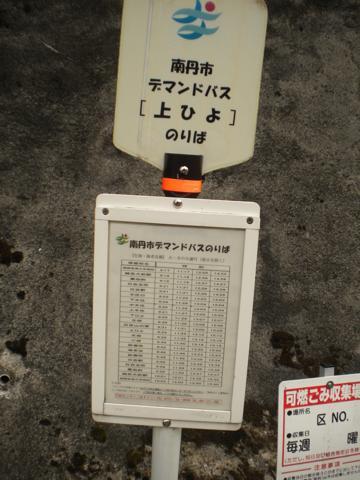 _kamihiyo68.jpg