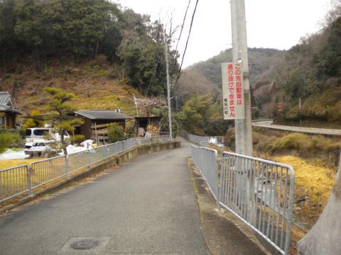 _kimokawa006.jpg