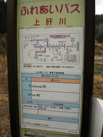 _kimokawa053.jpg