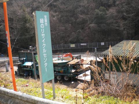 _kimokawa118.jpg