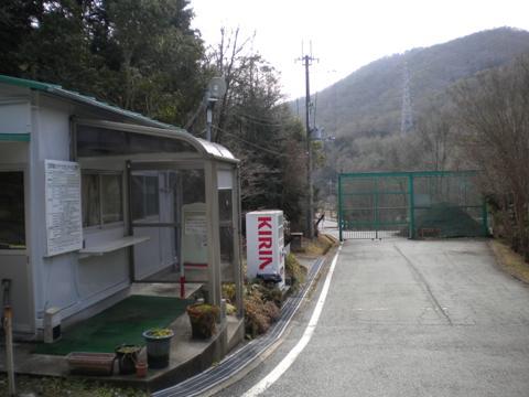_kimokawa122.jpg