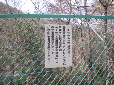 _kimokawa125.jpg