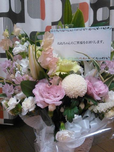 0326お花