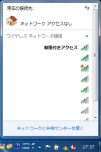 limited wireless lan access 1