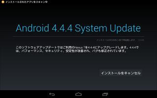 Nexus444_2.png