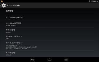 Nexus444_3.png