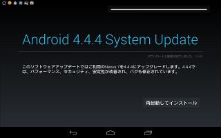 Nexus444_4.png