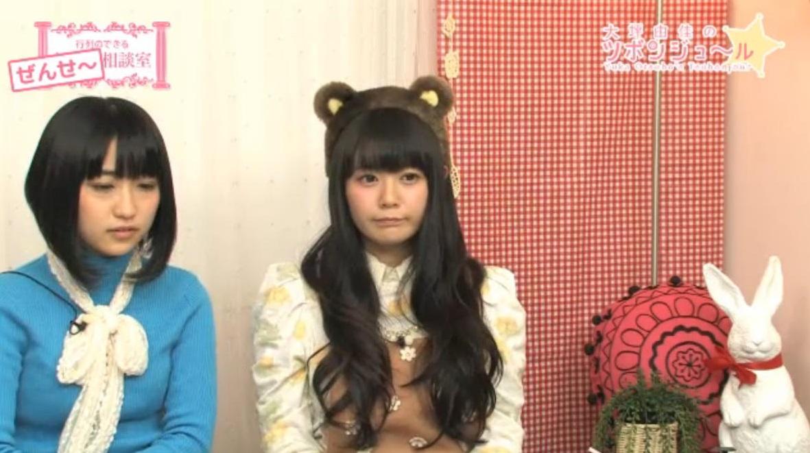 「大坪由佳のツボンジュ~ル☆」第16回(2014年2月14日)