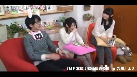 予告「MF文庫J拡張販売の旅 in 九州」DVD