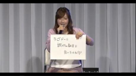 AnimeJapan 2014 「僕らはみんな河合荘放送直前イベント」