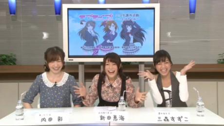 ラブライ部 ニコ生課外活動 ~ことほのうみ~  第5回