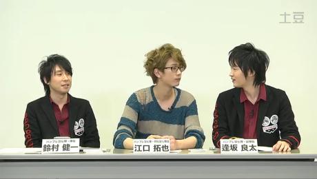 バンプレラボ~俺たちバンプレ宣伝隊~#11【ゲスト:江口拓也】