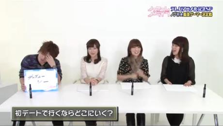 「ノーゲーム・ノーライフ」 アニメ化記念「ノゲ杯☆最強ゲーマー決定戦」