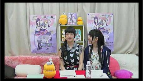 「犬神さんと猫山さん」ワンだふる放送局みんなでみようニャン!