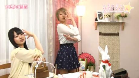 「大坪由佳のツボンジュ~ル☆」第19回(2014年5月17日)
