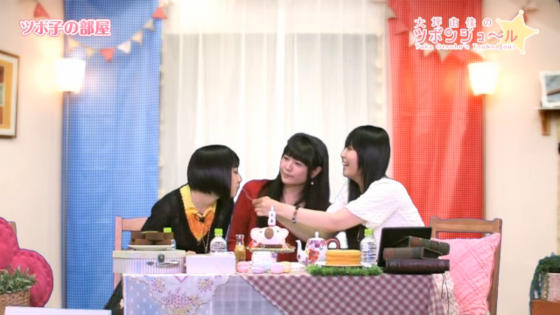 GA文庫提供「大坪由佳のツボンジュ~ル☆」第20回(2014年6月12日)