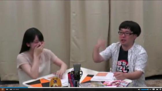 生あいまいみー 【出演:内田真礼・天津向】