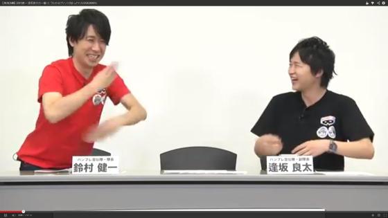 バンプレラボ~俺たちバンプレ宣伝隊~#15【ゲスト:鳥海浩輔】