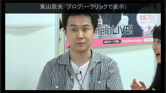 アニメロライ部!【ゲスト:河森正治、杉田智和、東山奈央】
