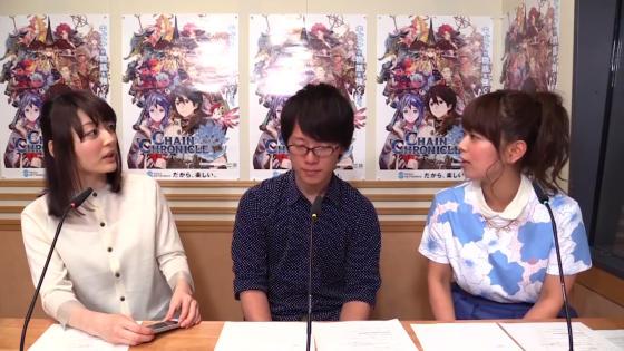 チェインクロニクル #6『井口裕香・花澤香菜のチェンクロできるかな?』 2014年6月19日