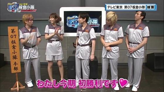 絆体感TV 機動戦士ガンダム 第07板倉小隊 第6期 第3話