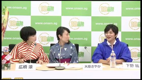 インターネットラジオ カレイドスター そらとレイラの すごい ○○<音泉>10周年記念企画!