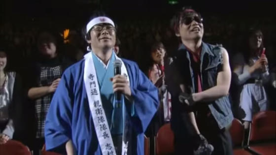 『銀魂春祭り2010(仮)』 in両国国技館
