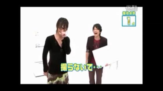 ★クイズの☆プリンスさまっ? Part 4