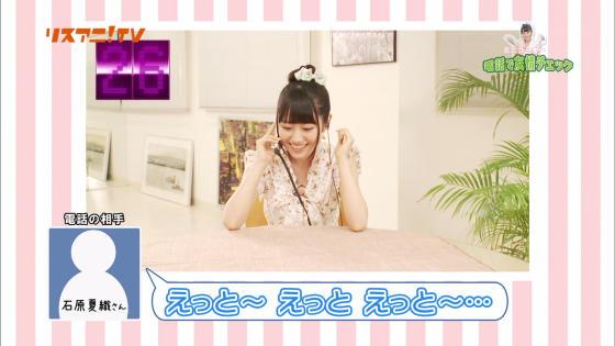 リスアニ!TV リスアニPREMIUM 小倉唯のヨモギノススメ(後編)