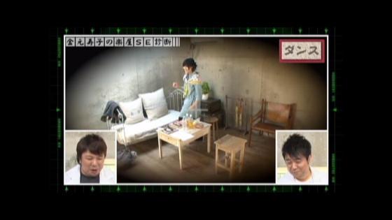 有野晋哉とやまけんの声優学会 Vol.2 金元寿子編