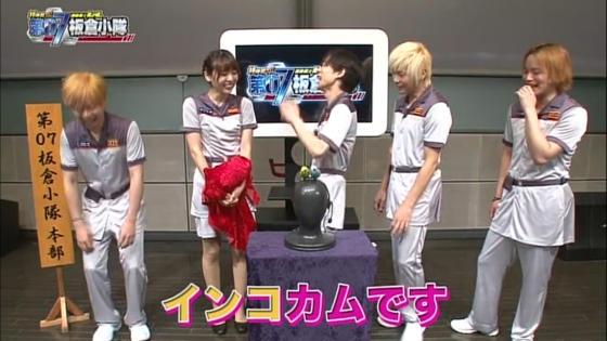 絆体感TV 機動戦士ガンダム 第07板倉小隊 第6期 第7話
