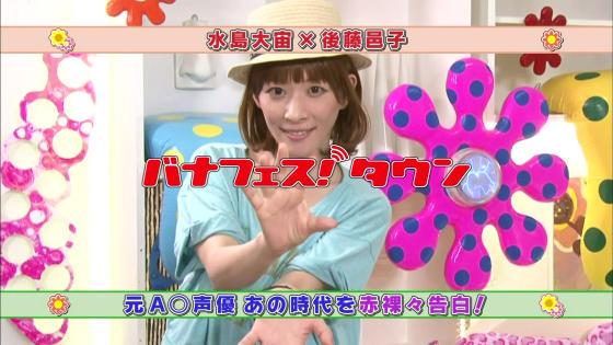 ぼいすた! 第24回水島大宙 後藤邑子