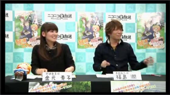TVアニメ「琴浦さん」放送直前SP~ESP研究会 入部案内~