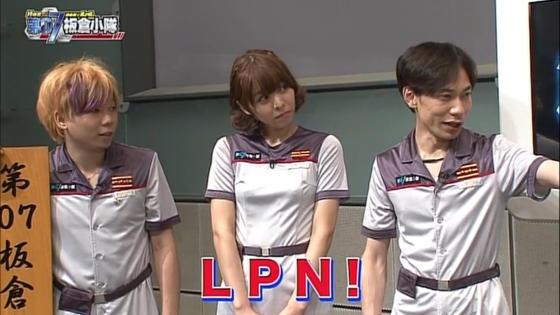 絆体感TV 機動戦士ガンダム 第07板倉小隊 第6期 第9話