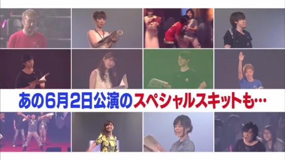 テイルズオブフェスティバル 2013 -第2公演スペシャルスキット